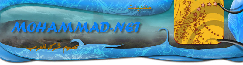 ::: ���������������� ������� MOHAMMAD-NET :::