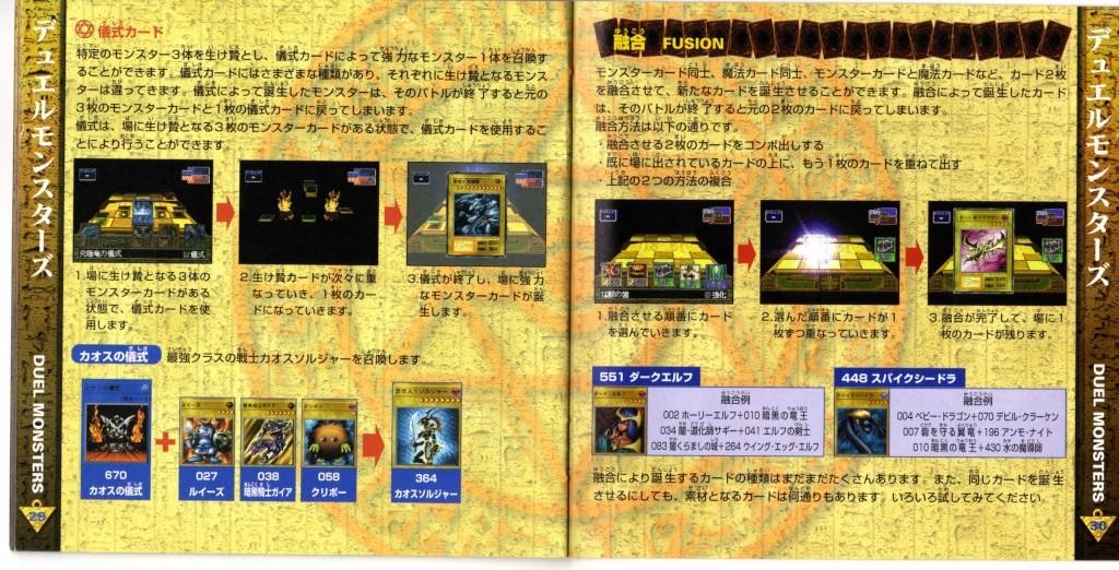 scan0110.jpg