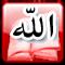 ‗תּ Шφ الصوتيات والمرئيات الاسلامية φШ תּ‗