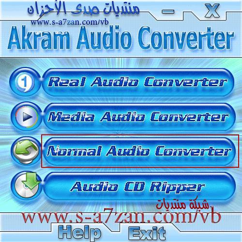 ������ akram converter ���� ������ ��������