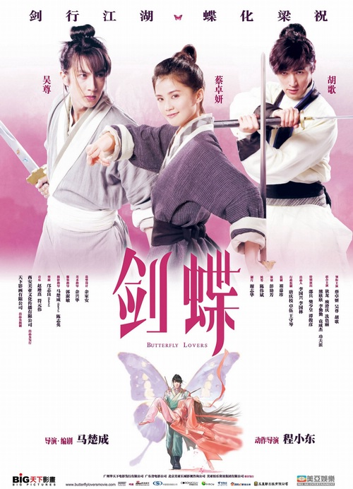 Butterfly Lovers affiche