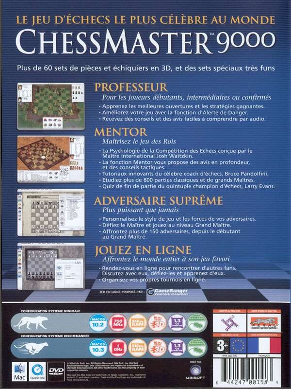 Chessmaster 9000 Русская Версия