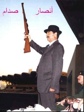 أنصار صدام