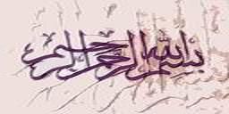 ISLAM ONLINE FORUM