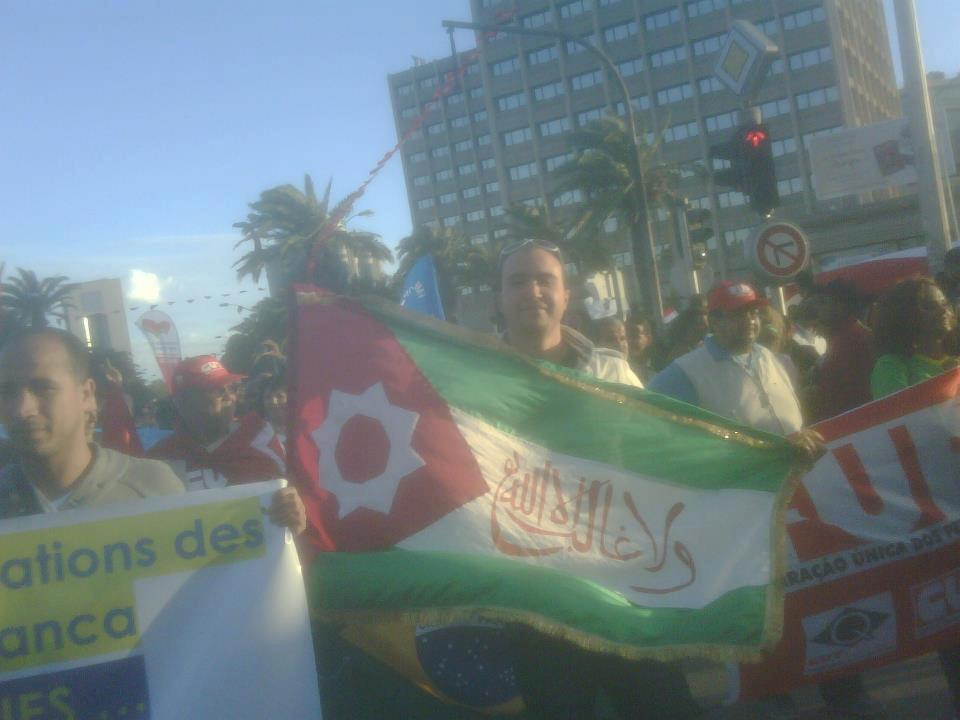 منظمة الشعب الأندلسي العالمية  ORGANIZACIÓN MUNDIAL DEL PUEBLO ANDALUZ