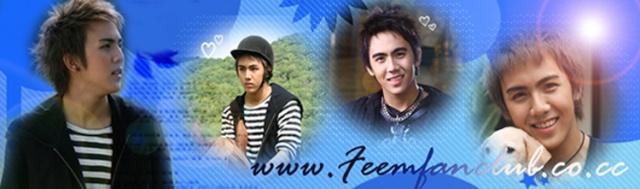 Feem Fanclub +สุภาพบุรุษบอยแบนด์+