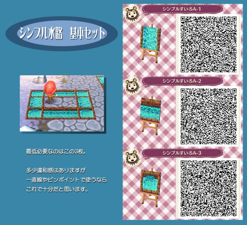 Animal crossing new leaf qr codes boden deko for Floor qr codes new leaf