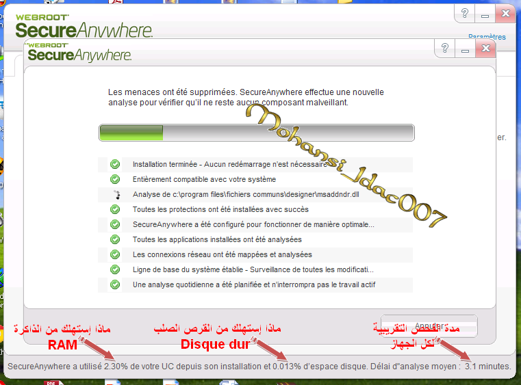 webroot_8 avg_2013,بوابة 2013 pc11.png