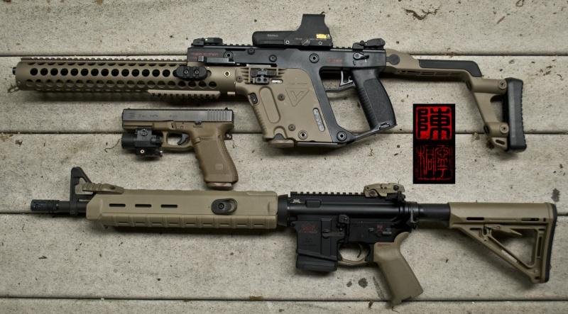 BREAKING Is Kriss Group Swiss Going   The Firearm Blog