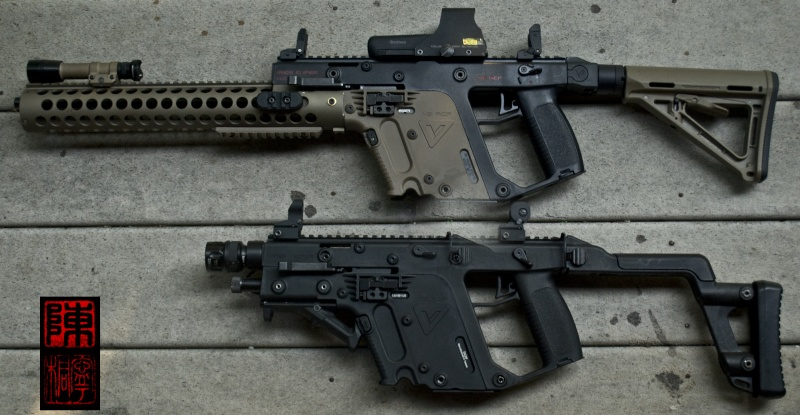 KRISS VECTOR ASSAULT RIFLE Pakistan's sensible choice if made