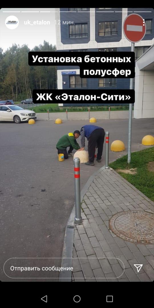 a_ua10.jpg