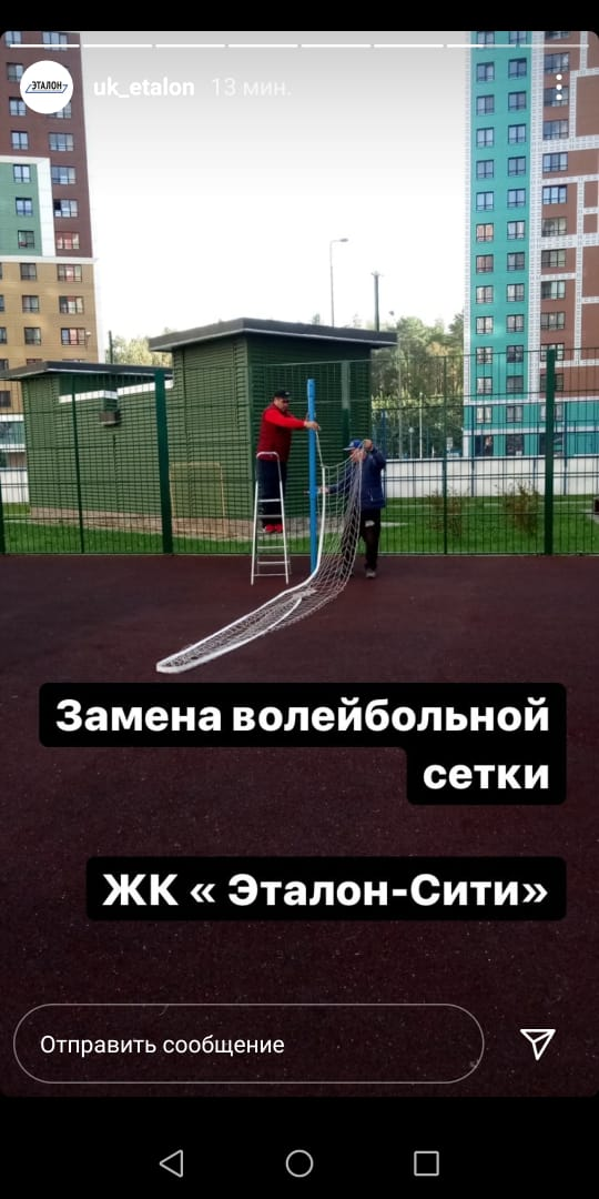 a_ua110.jpg