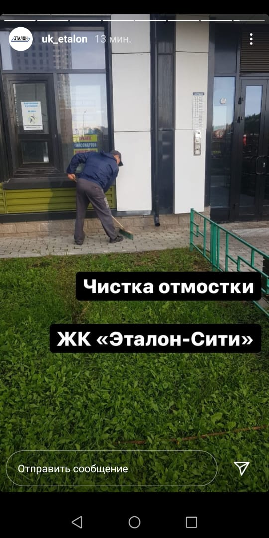 a_ua210.jpg